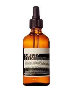 Aesop Parsley Seed Anti-Oxidant Serum BRAND NEW SEALED
