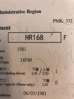 HR168