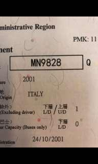 MN9828
