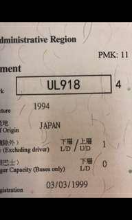 UL918