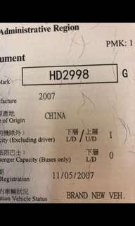 HD2998