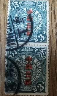 #郵票#大清蟠龍三分加蓋中華民國,上品