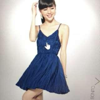 Love Bonito Covet Dalysia Dress Blue