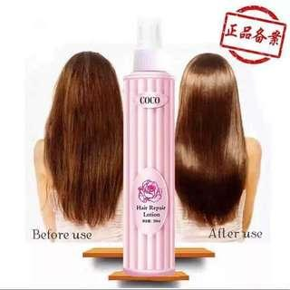 Coco hair repair lotion with perfume