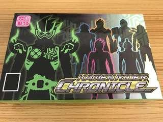 Kamen rider ex aid ride player gashat