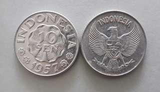 Indonesia old 50sen 1957 old hoard