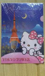 Hello Kitty File(夜) #日本直送#