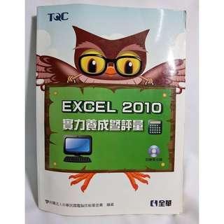 🚚 EXCEL2010 附光碟片