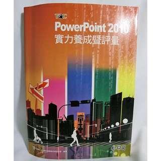 🚚 PowerPoint2010 附光碟片