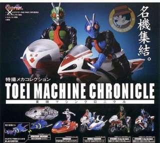 Toei Machine Chronicle Kamen Masked Rider