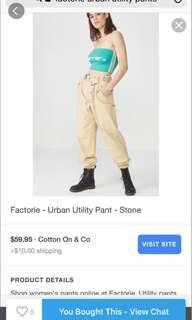 🌟BNWOT Iamgia inspired beige pants