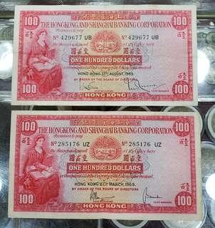 59年、69年豐100圓原装颜色鮮紅