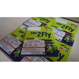 日本 韓國 中國 台灣 新加坡 馬來西亞 澳洲 多國 上網卡 數據卡
