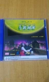 (柴灣站取$20)包平郵📮劉德華 VCD