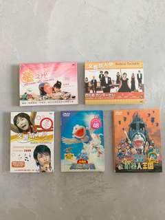 🚚 DVDs Jdrama and doramon