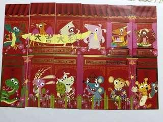Looking For OCBC 12 Chinese zodiac