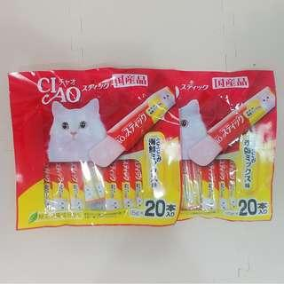 Ciao 20條裝啫喱條-雞肉海鮮什錦味