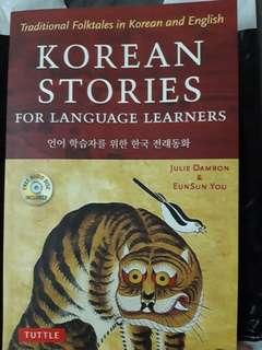 KOREAN STORYS FOR LANGUAGE LEARNERS