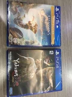 PS4 Yakuza Kiwami 2