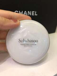 Sulwashoo