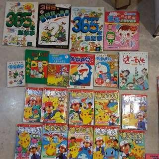 Chinese story books comics for primary p3 to p5
