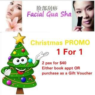 Christmas Gift-> Guasha Facial Promotion 圣诞节礼物🎁脸部刮痧优惠