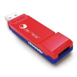 SG Seller Brook Design - SW-BL Game Controller Super Converters