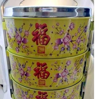 Oriental motif metal tiffin carrier 4 tray lunch box