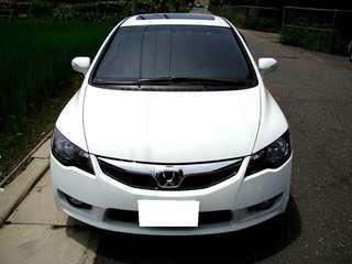 2010年 Civic 1.8頂級