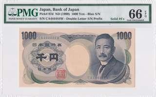 1990年日本1000yen 全同4 6條4