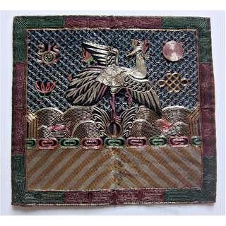 Chinese Qing Mandarin Square Rank Badge (Back Panel). (清代文官补子)