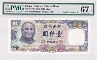 高分天字1號 龍頭號 台幣