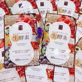 日本原裝進口 356種酵素 生酵素