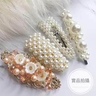 👑實品拍攝🎬質感高端珍珠花花韓式髮夾