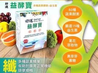 益酵寶酵素台灣製造 含有世界專利-葛花萃取異黃酮素