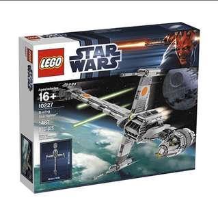 Lego 10227 - B Wing Starfighter