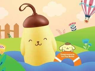 Pompompurin Ice Pop Bottle