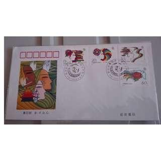 CHINA 1995-18 THE UN FOURTH WORLD CONFERENCE ON WOMEN 世界妇女大会 B-FDC