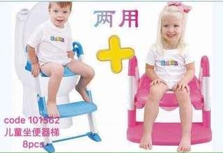Kids potty trainer