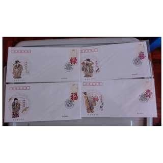 CHINA 2012-7 GOOD FORTUNE, WEALTH, LONGEVITY & HAPPINESS 福绿寿喜 FDC