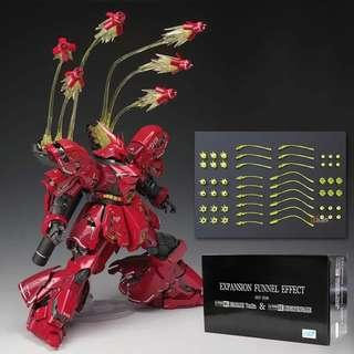 Pre Order Effect Wings Effect parts for sazabi