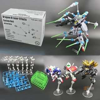 Pre Order SU Model Effect parts for Dragoon