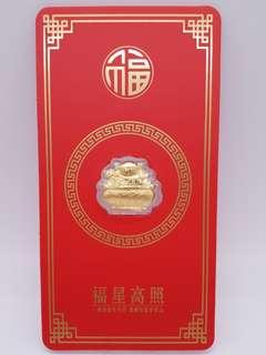 999 Gold Angbao Red Packet 红包