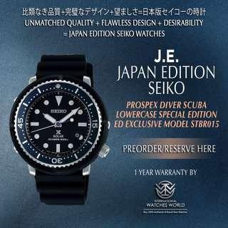 SEIKO JAPAN EDITION PROSPEX SOLAR SCUBA DIVER LOWERCASE SPECIAL EDITION ED EXCLUSIVE MODEL STBR015