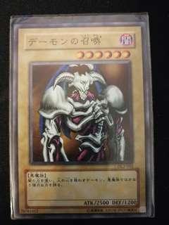 Yugioh Card DL2-092 SUMMONED SKULL Super Rare Card