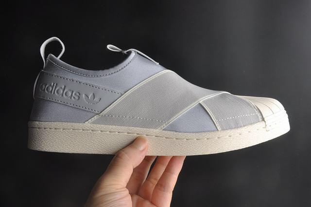 Adidas Superstar Slip in Grey (1st Series - Rare) ea660fcb9f15