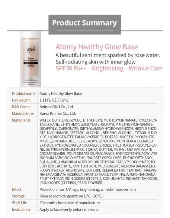 Atomy Healthy Glow Base