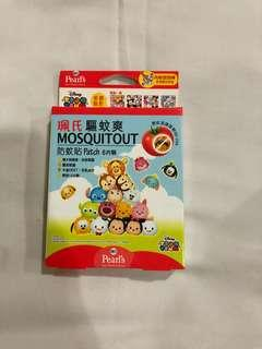 Mosquitout Mosquito Patch