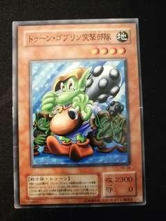 Yugioh Card Toon Goblin Attack Force - PE-08
