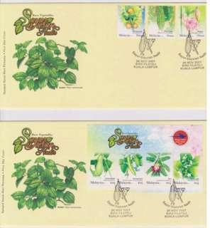 Malaysia First Day Cover Yr 2007 -Rare Vegetables